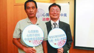 莊先生(左)感冒一個月久咳不癒,最後竟演變成心臟衰竭,靠著新型抗凝血藥物控制病情...