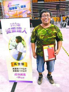 高世傑從128公斤減到100公斤,下個目標是體重二位數。記者陳沛佑/攝影
