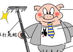 【上班族社運之7】上班族要學豬八戒