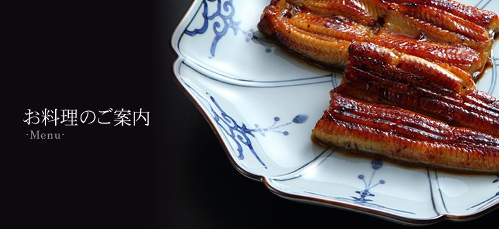 圖片來源/ 廣川官網