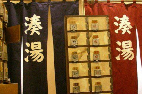 【日本看看】浴池裡的民族:從澡堂到「Super澡堂」