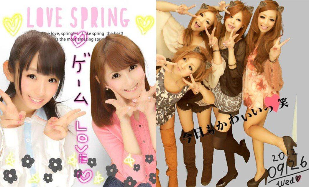 圖片來源/ K-GIRL'sのアツアツブログ♪ 、 Ayana Tsubaki