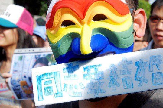 同性婚姻和黑人飲水機:另立名目就是歧視