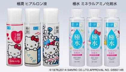 在台灣就很紅的極潤系列,日本的價格會更優惠一些,尤其這種聯名的包裝限定版,必買!...