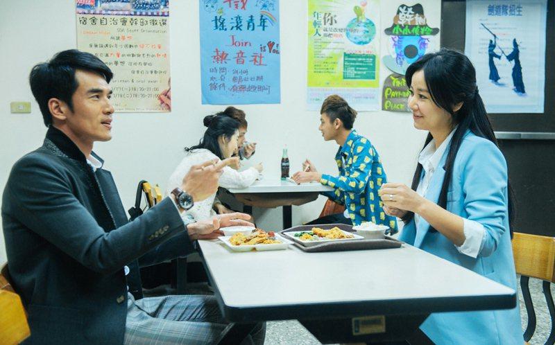 楊一展、林心如主演「16個夏天」拍一場重逢戲曖昧。 圖/TVBS提供