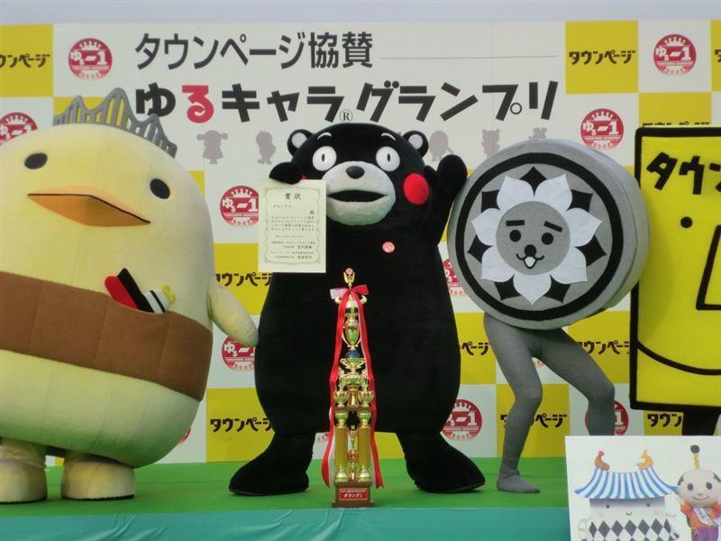 造型超奇特的西國君,在近千名吉祥物中拿下了第3名唷! 圖片來源/ minkara