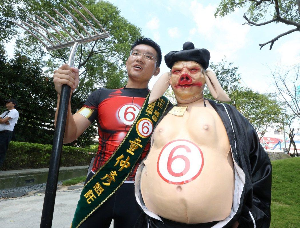 天蓬元帥都來了 圖片來源/聯合報