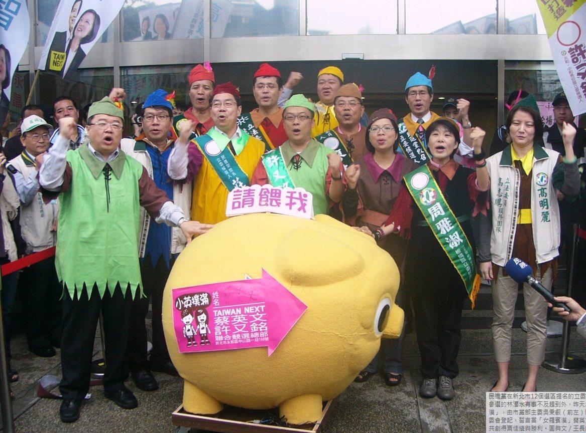 羅賓漢跟豬豬撲滿的關係是? 圖片來源/聯合報