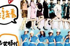 面對它、放下它:台灣女主播服裝史