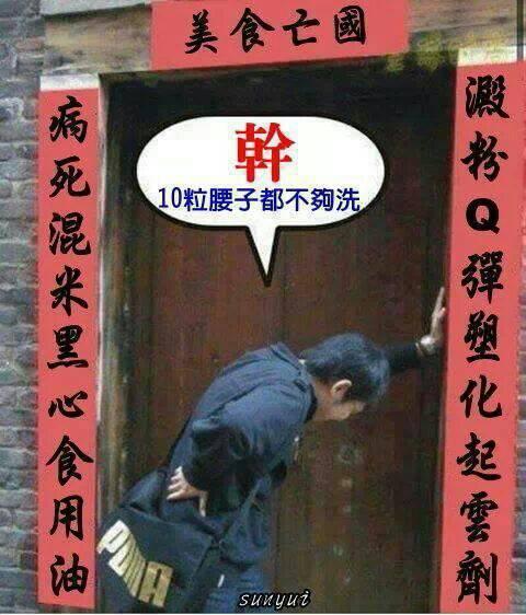 圖片來源/ 樂透研究院