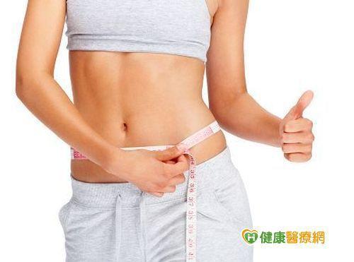 少吃多動能減肥? 肥胖先找病因