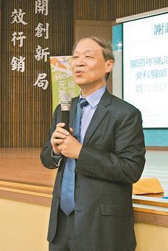 中國醫藥大學附設醫院骨科部主任許弘昌(圖)說「懶得運動、不想吃藥、不敢手術」,退...