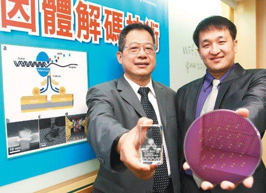 交大教授黃國華(左)與助理教授陳昱勳(右)去年發表基因解碼技術。 本報資料照