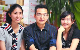 「綿羊犬百寶箱」由三名來自台大、師大的七年級生自行創業,左起詹雅竹、林啟維、楊孟...