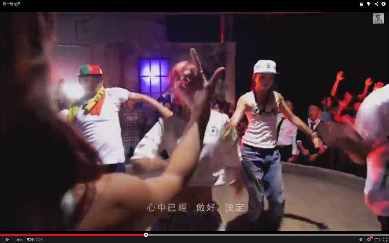 圖/擷自連勝文競選MV「同一種世界」