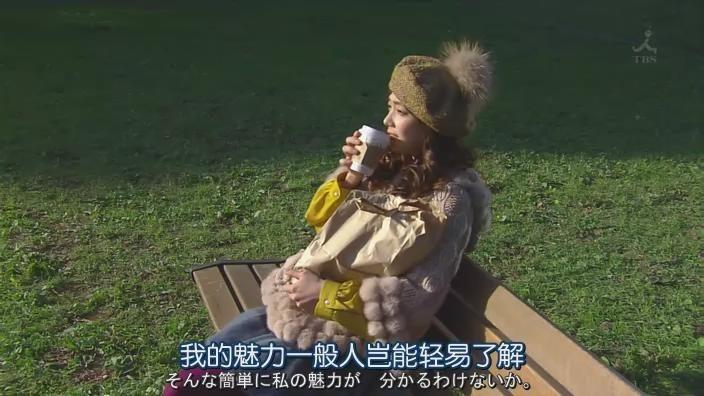 圖片來源/花之懒散饭