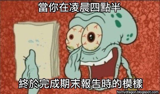 圖片來源/ 留園博客