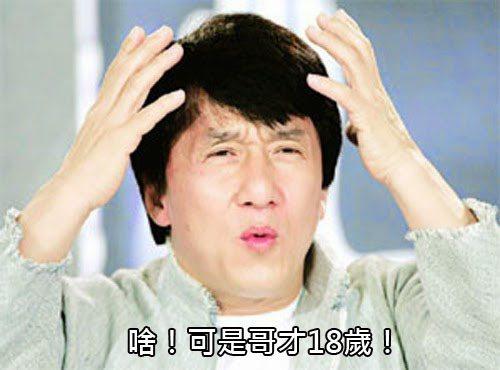 圖片來源/ 中國警察網