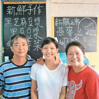 林麗圓(右)和先生、女兒一起經營的「大樹下早餐店」,致力研發養生料理,轉型成為更...