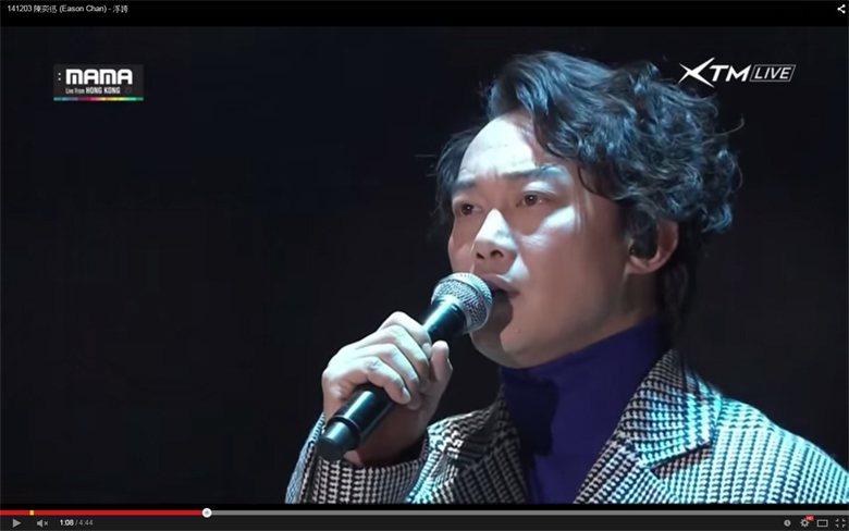 圖/擷自2014 Mnet Asian Music Awards