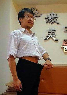 詹子昇減重後,腰圍減了近10吋,整個人瘦了一大圈。圖/詹子昇提供