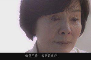 從張惠妹、蔡依林再到輔大課指組——平權運動停滯十年的台灣