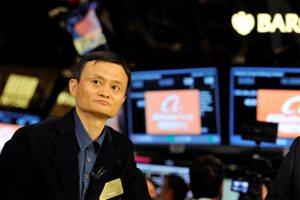 缺創業資金說,馬雲羞辱的是台灣老人和年輕人
