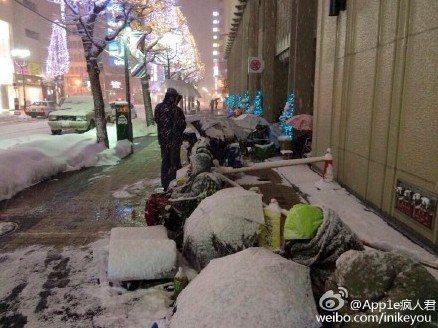 截圖自/ weibo