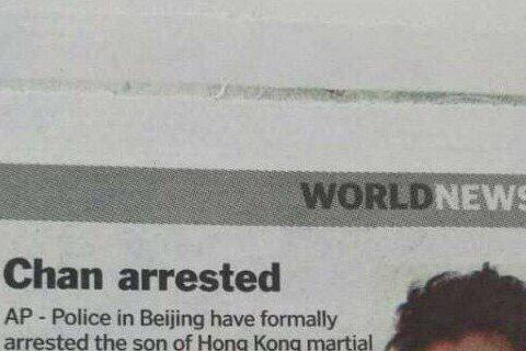 港星房祖名涉毒案昨天在北京宣判。不過,有網友在微博上爆料,一家英國媒體報導這則新聞時,竟把照片誤植成歌手王力宏。陸媒說,王力宏「躺槍」(躺著也中槍)。中國大陸北青網今天報導,有網友9日晚間翻拍英國報...