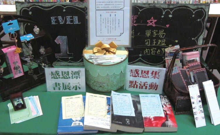 感恩漂書活動,提供書籍的同學寫下書本的簡介。