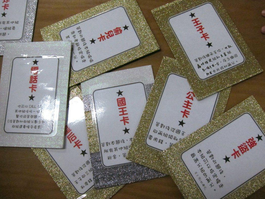 圖書館負責人姜亭安老師設計類似桌遊的遊戲進行教學。