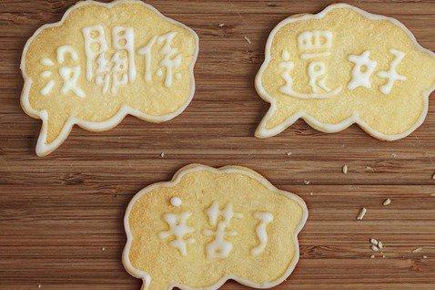 需要消化的台灣特色客氣話