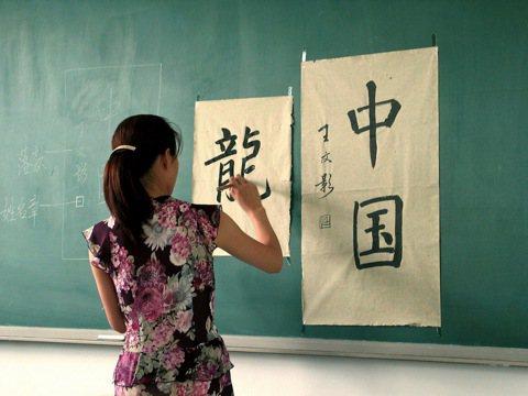 超越「中華民族」的觀念