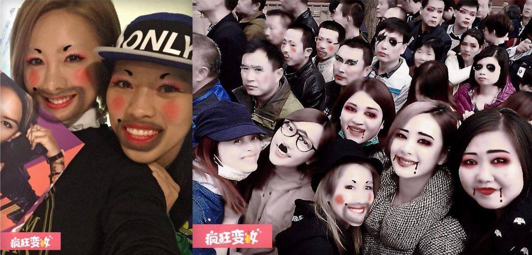 擷自安心亞臉書