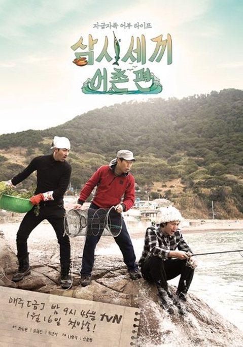 韓國綜藝節目《一日三餐》漁村篇公開了正式海報,車勝元、張根碩、劉海鎮搞笑表情的表情與穿著吸引了大家的眼球。海報是錄製節目時拍攝的一張現場照片,反應了三人真實的漁夫生活。車勝元戴著橡膠手套,頭上包著毛...