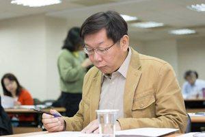 從「柯P現象」談台灣「民主」
