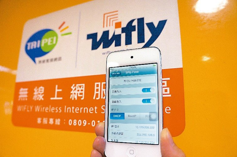 Taipei Free是否升級5G系統,視未來5G普及率而定,但先決條件是成本要符合CP值。 圖/聯合報系資料照片