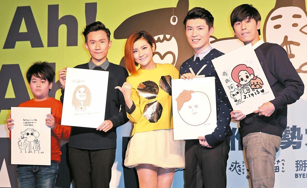 圖為插畫家迷路(左起)、馬來貘、掰掰啾啾、爽爽貓等人於2015年加盟華研唱片時記...
