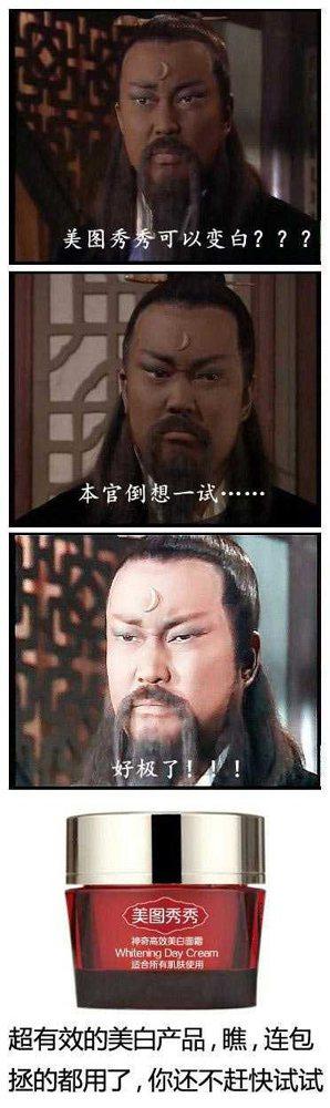 圖片來源/ 王朝網路