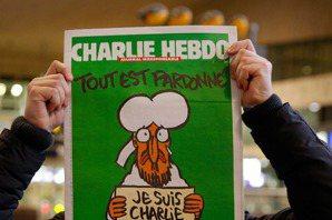 【荷蘭事】 誰是查理?誰的仇恨?