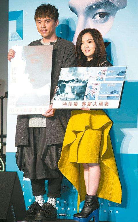 樂團「hush!」主唱HUSH單飛出擊,4月4日在台北國際會議中心舉辦「第一人稱」演唱會,並發行專輯「Everyone's gonna miss you」,歌曲從星象取材,昨記者會上偶像阿...