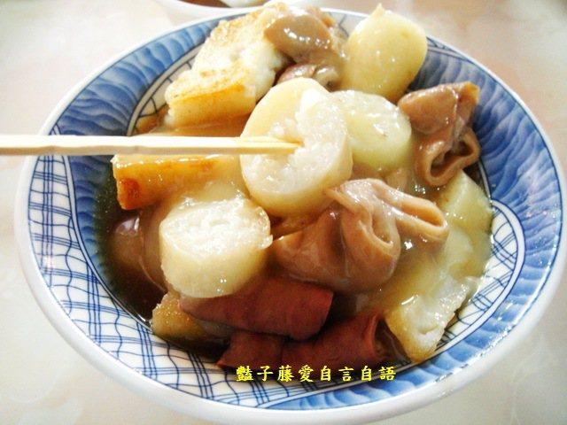 煎盤粿 圖片來源/udn blog:viki021013
