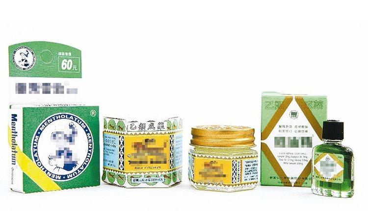 小心薄荷醇!清涼精油對神經系統具抑制作用,懷孕、哺乳、蠶豆症都應避免。