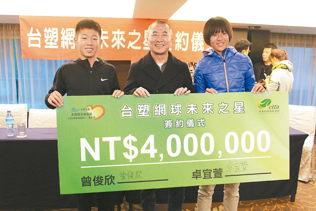 網協現任理事長廖裕輝(中)以96.5%的得票率順利連任。 圖/中華網協提供
