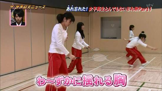圖片來源/himasoku