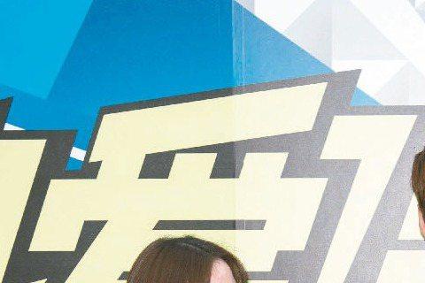 在韓劇「繼承者們」飾演李敏鎬哥哥的崔振赫旋風抵台,將訪台唯一的大型專訪獻給MTV「我愛偶像」,持人吳建恆及APPLE以「急診男女」裡的醫生打扮迎接,APPLE「觸診」聽他心跳聲,害羞到直喊「心跳超快...