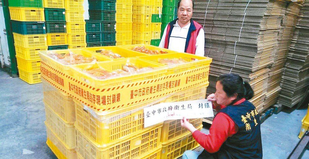 中市衛生局昨封存、銷毀卅三家業者共四百九十五公斤的存貨。 圖/中市衛生局提供