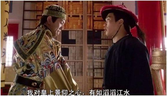 圖片來源/sohu