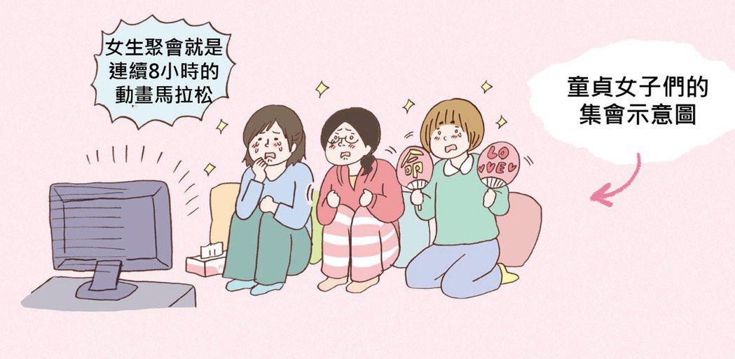 圖片來源/ ダ・ヴィンチニュース