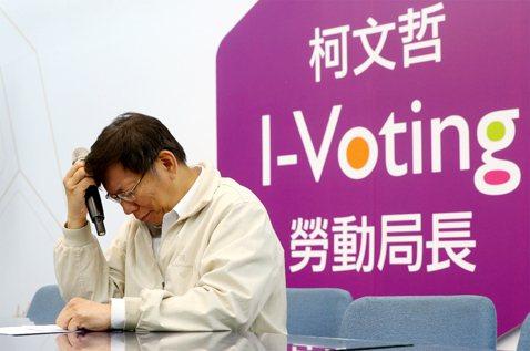 與陳長文先生(還有柯P)討論「i-Voting」